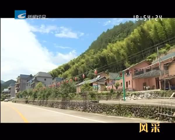 【风采】四好农村路  铺就乡村振兴阳光道
