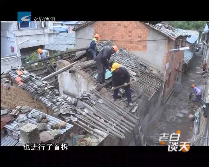 大力推进城中村改造:市中心两项目今天首拆