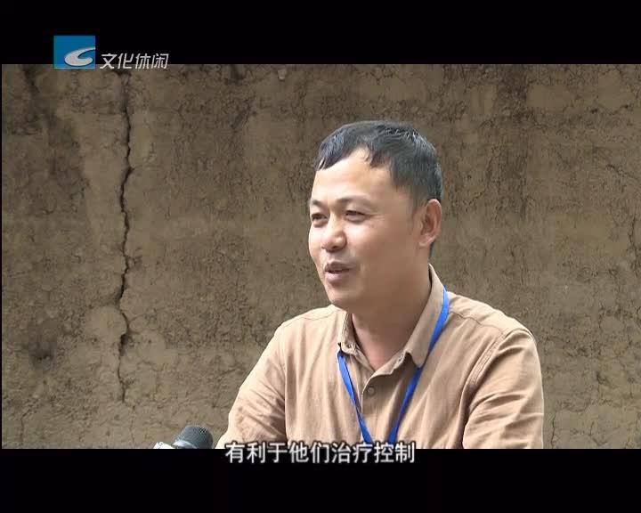 基层医生戴小龙 31年坚持下村入户 只为他们是我的病人 我是他们的医生