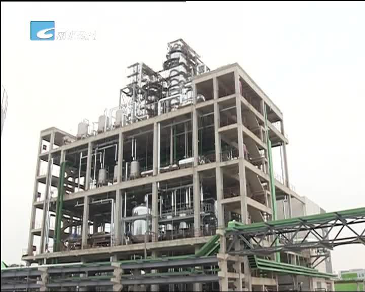 陕鼓首创DMF高浓度废水集中回收工艺技术成功应用