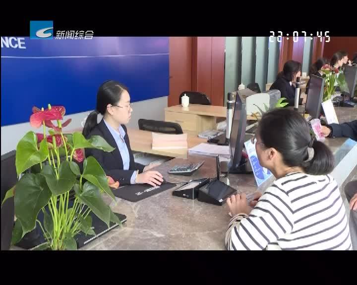 """景宁人社:服务再升级 开启""""刷脸办事""""新模式"""