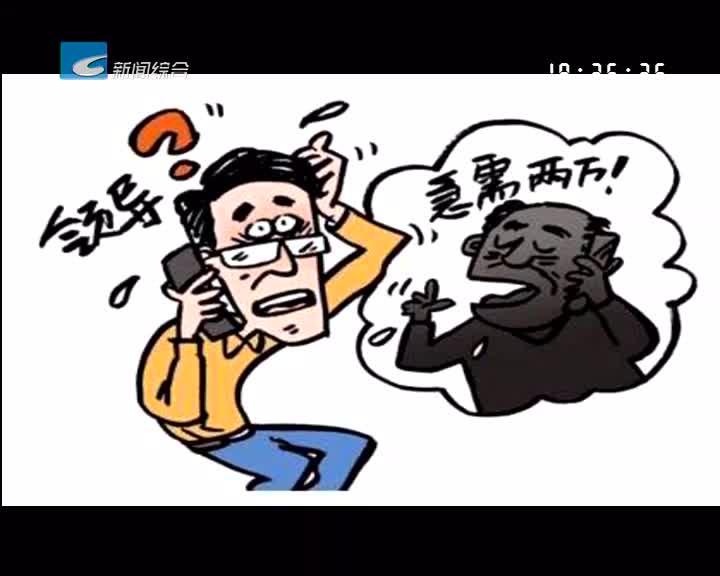 """【瓯江警视】丽水车管""""新速度"""""""