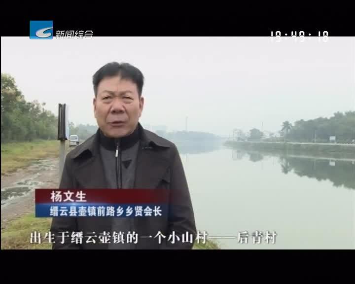 《乡贤助推乡村振兴》:杨文生:为村民办实事 助力乡村振兴