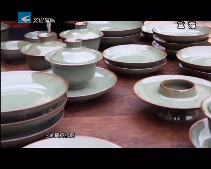 【绿谷采风】迷上南宋青瓷