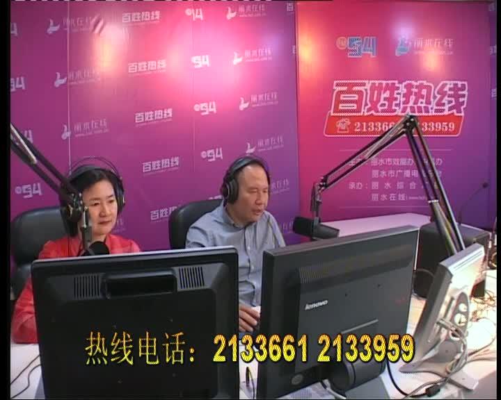庆元水利局局长 吴建伟