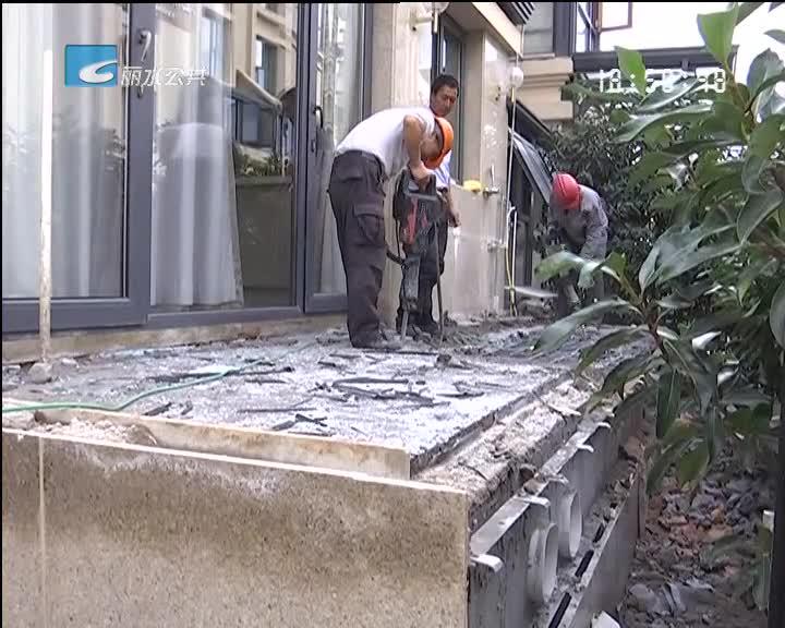 市区瓯景园别墅区违章建筑被强制拆除