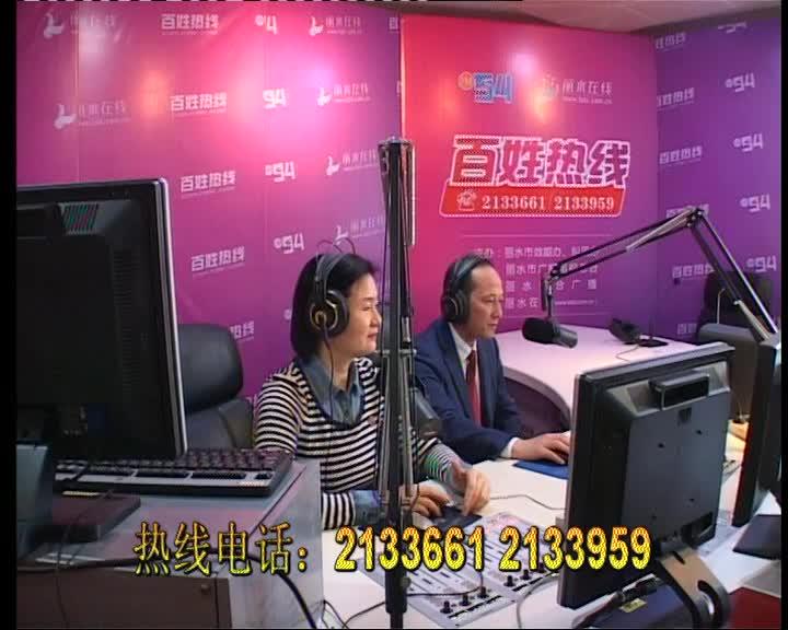 云和县交通运输局局长 邱发强