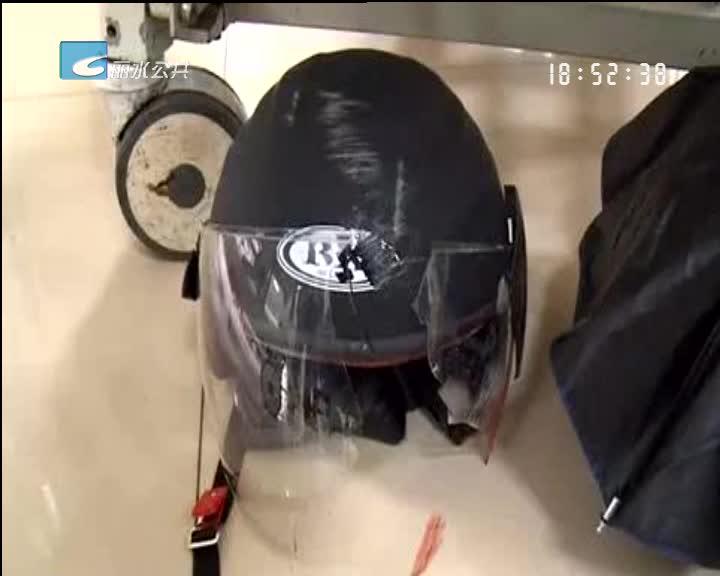 电动车头盔戴了一周多 多位市民从中受益