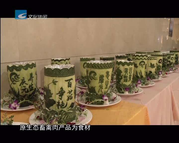 庆元:原汁原味食用菌美食受青睐