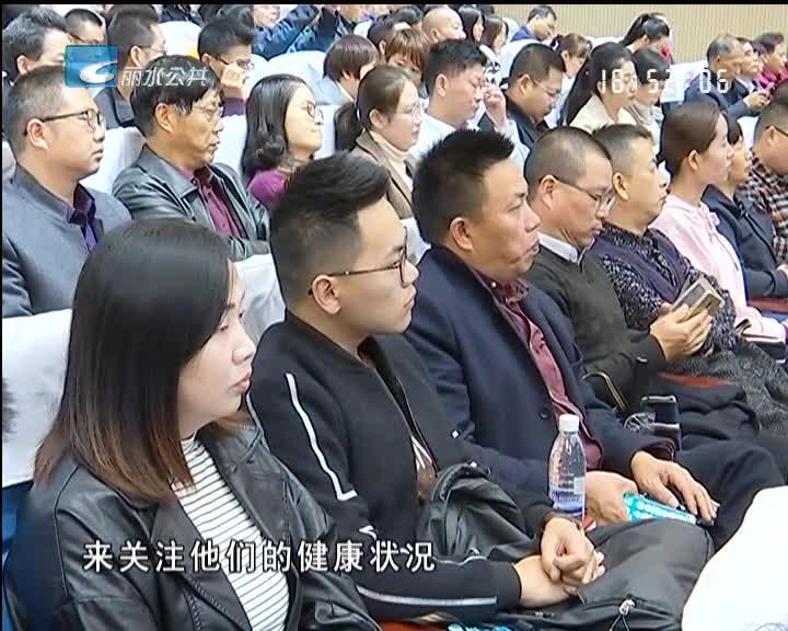 第二届中国整合养生学论坛在我市举行