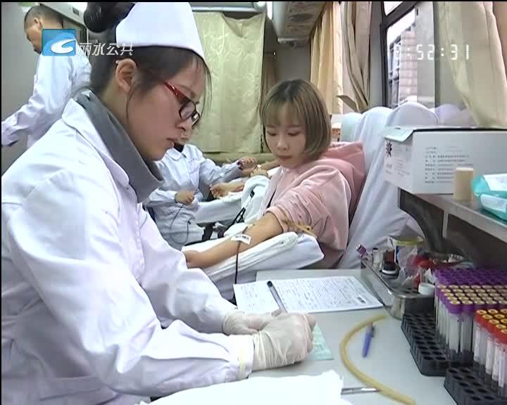 """《献血法》实施20周年 我市开展""""热血先锋""""活动"""