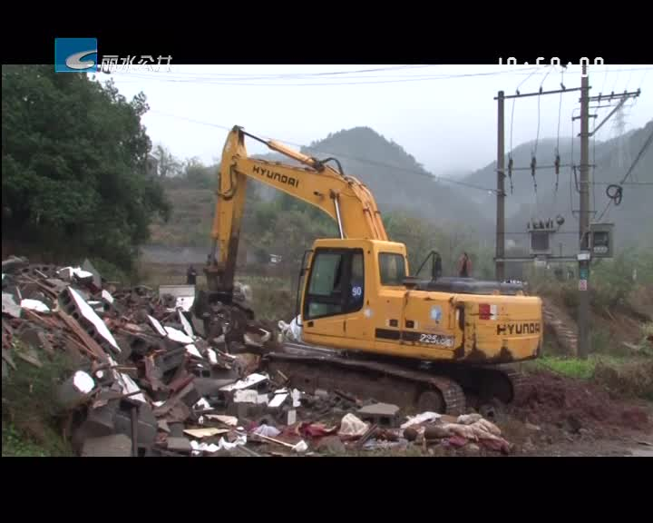 [大力推进城中村改造]第二水厂东侧1号地块清场交地