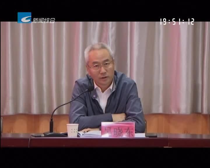 吴晓东在青田参加人大代表联络站主题活动时强调:深入发挥联络站作用 为群众办实事办好事