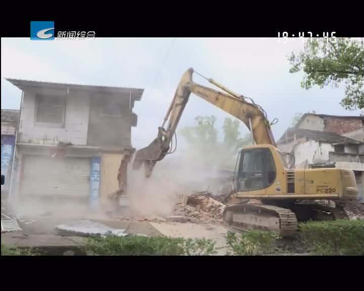 大力推进城中村改造:九里村丽阳街北城中村改造项目启动拆除