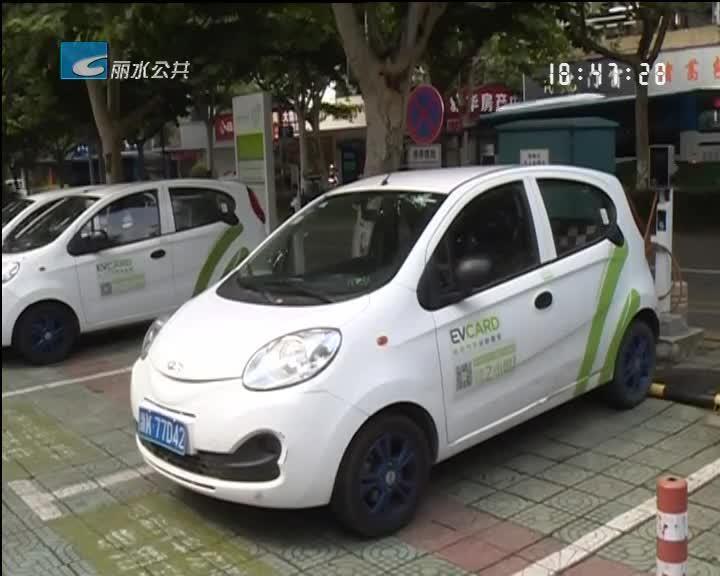 EVCARD电动租赁汽车推出短租服务