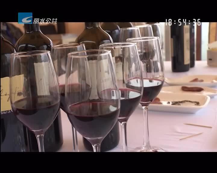 红酒与古村落交融 松阳斋坛体验欧式风情