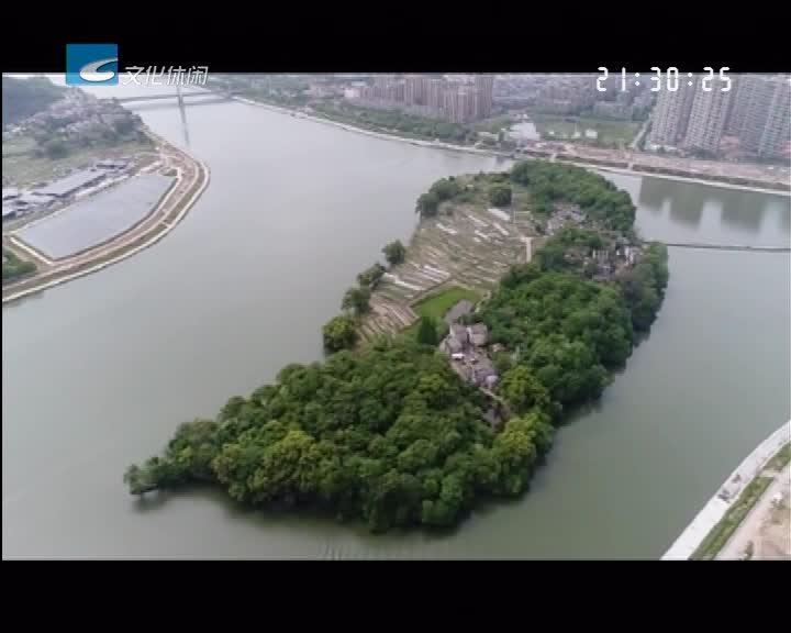 【绿谷采风】南明湖边故事多之    古城岛