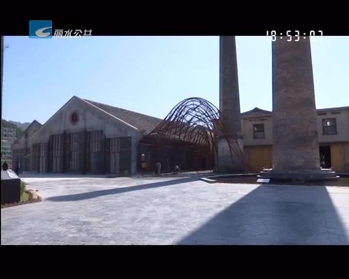 中国青瓷小镇:旧瓷厂蝶变瓷艺高地