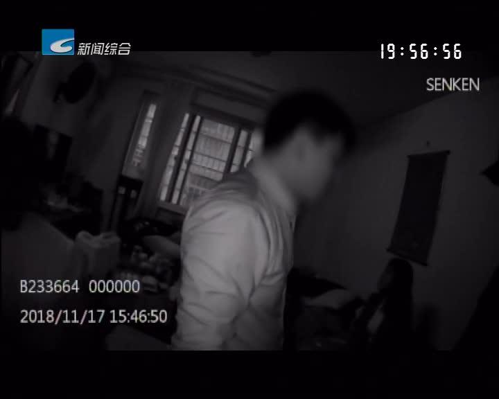青田:一男子不满民警调解 公然袭警被刑事拘留