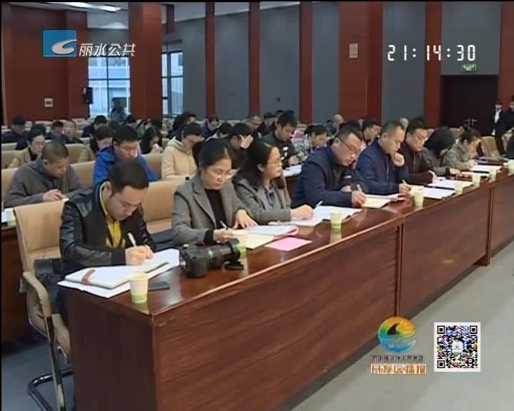 集团公司工会委员会的正式成立