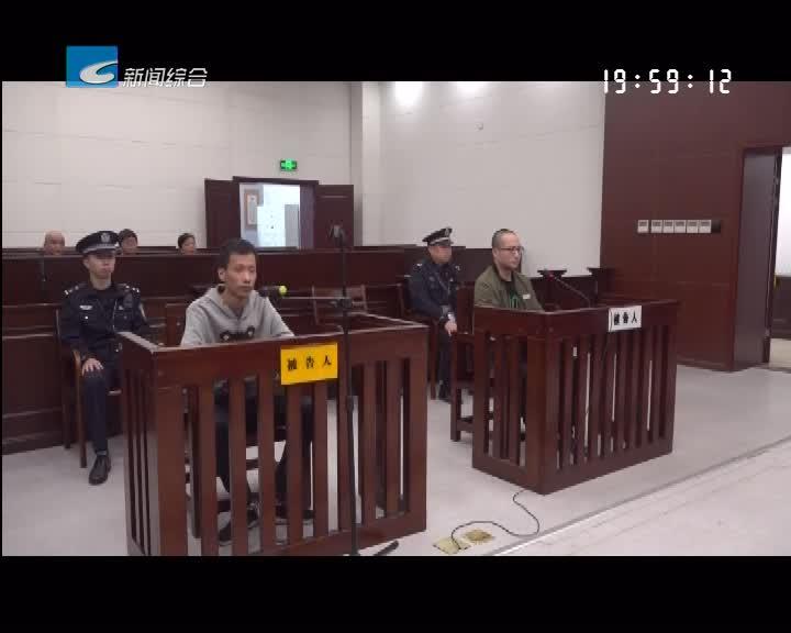 8分钱一条 男子贩卖公民个人信息被判刑