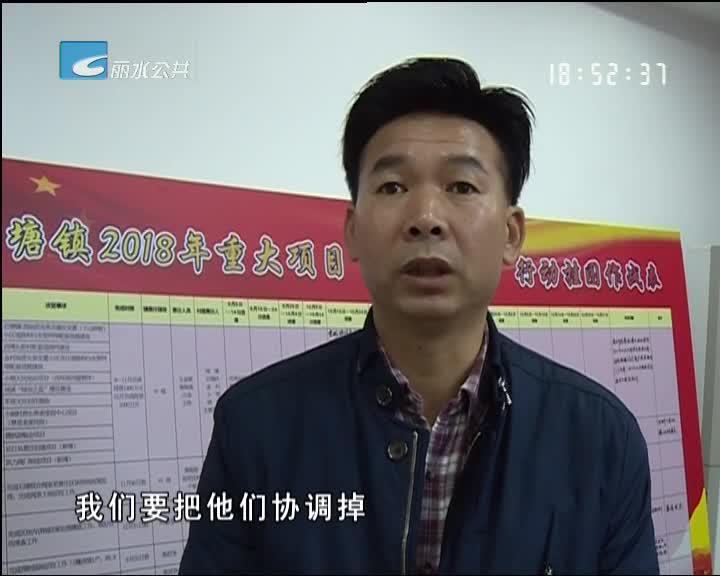 小尹热线:路面硬化多方关注 镇政府有信心年底完工