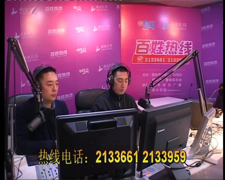 莲都区南明山街道办事出书记 陈凤鸣