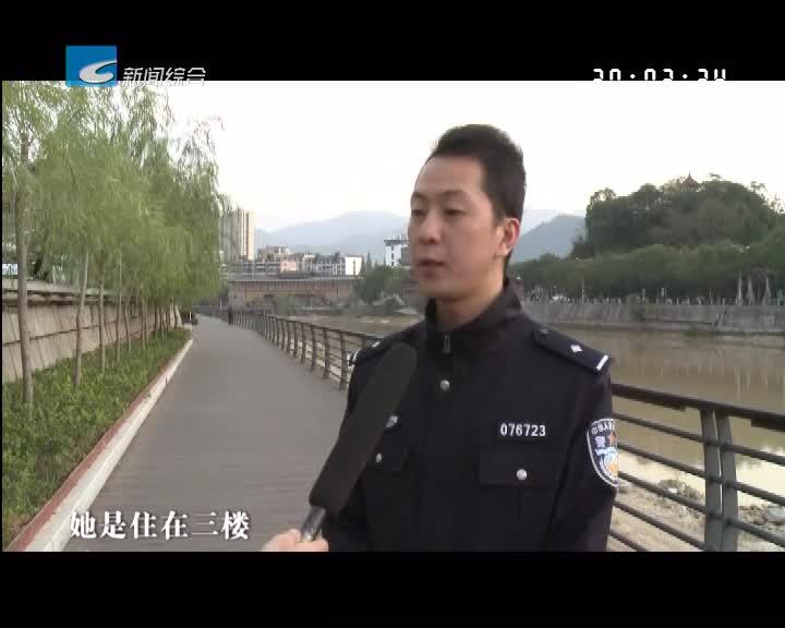 庆元:空巢老人中风倒地一昼夜  民警破门救人