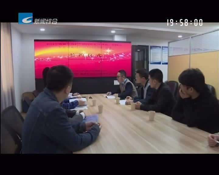 青田:全省首创 给农村生活污水处理设施上保险
