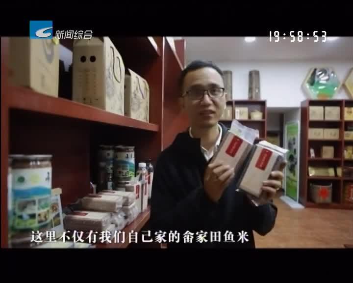 振兴路上的乡村故事:刘勇:不做独行侠 抱团当盟主