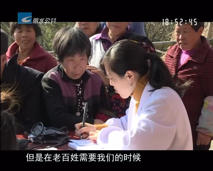 基层医生陈秀君:愿做一棵行走乡间的银杏树