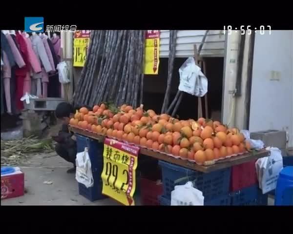 百姓热线:水果价低受排挤 如此竞争该不该?