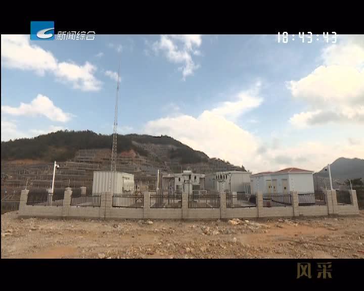 【风采】绿色能源新引擎 电能替代亮蓝天