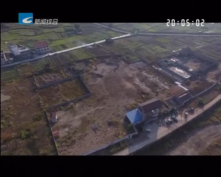 【每周聚焦】青田:新源建材厂违建拆除遗留问题多