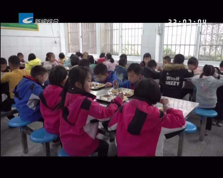 """遂昌:""""每日一蛋""""活动 呵护学生健康成长"""