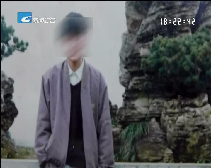 【瓯江警视】23年追逃路(上)