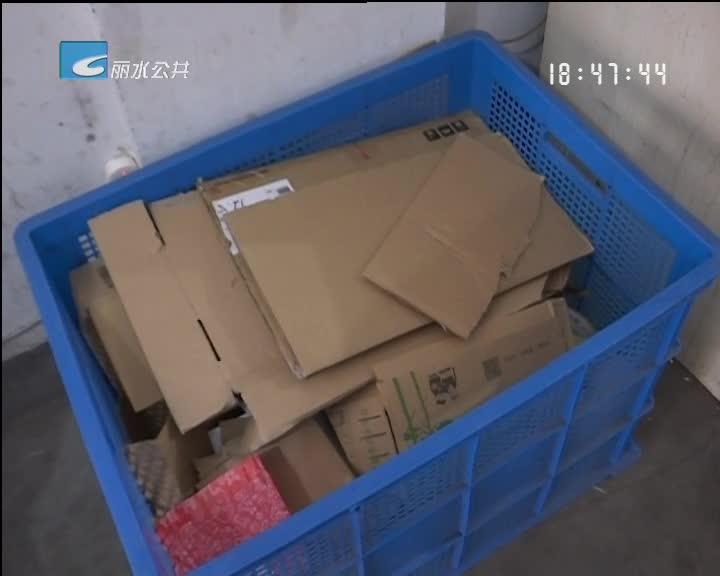 """我市推行网点快递包装盒回收利用 快递垃圾""""变废为宝"""""""