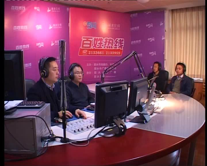 丽水市就业管理局副局长 吴鼎敏