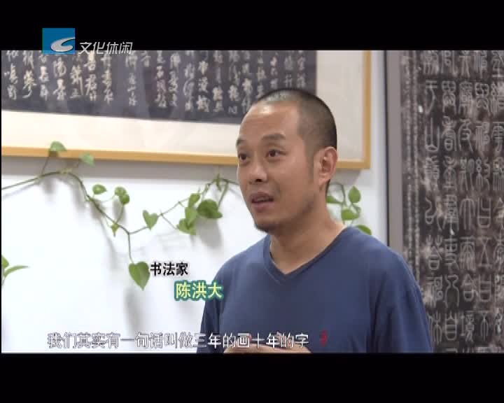 【绿谷采风】墨田里的奔跑者 陈洪大