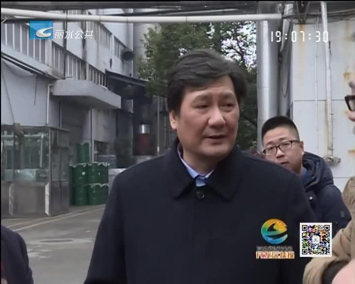 刘志伟在调研开发区环保工作时强调:以更高标准更严要求推进环境治理工作