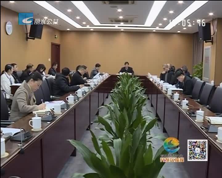 集聚区(开发区)召开党工委扩大会议 传达精神部署工作
