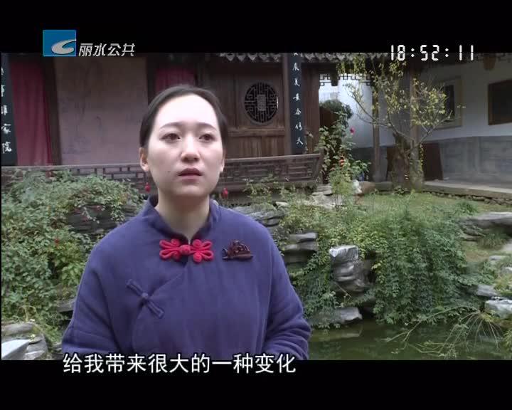 [奇思妙想创业记]郭冰凌:做一个行走的果道文化传播者