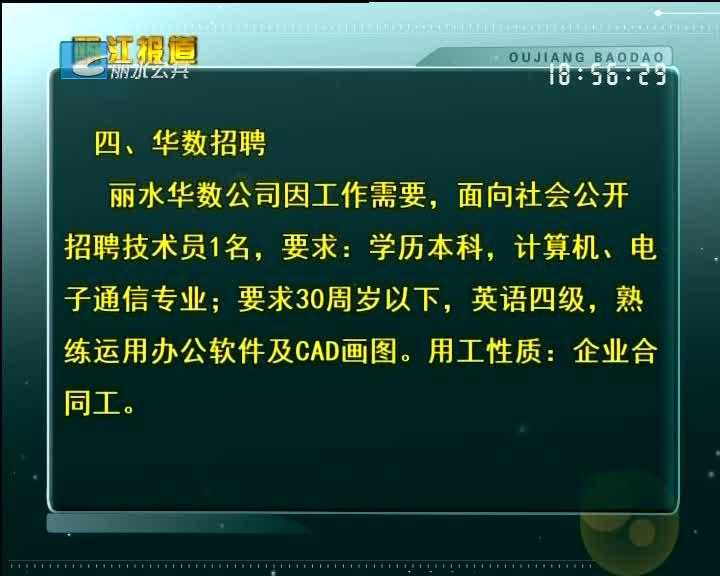 博哥李李说资讯