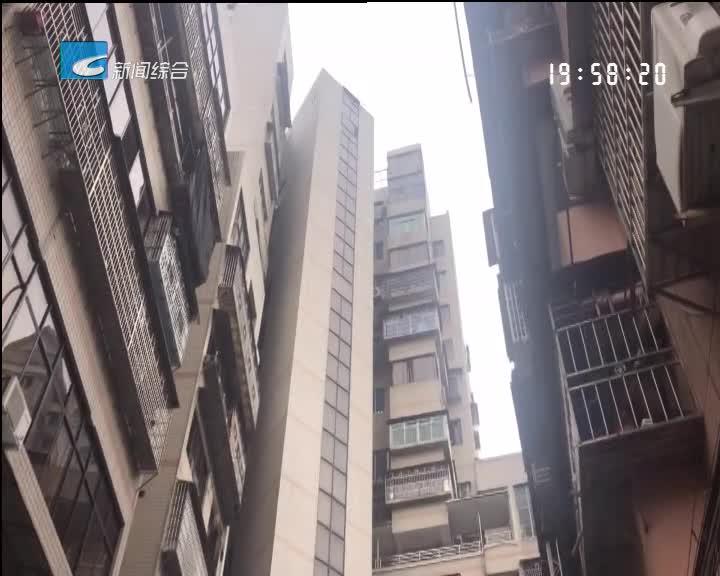 【每周聚焦】青田:部分高层住宅消防设施成摆设