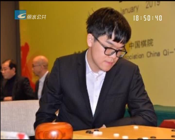 """柯洁""""百灵杯""""夺冠 成为世界上最年轻的七冠王"""