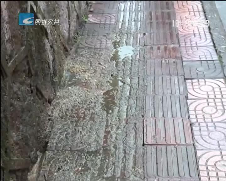 【小尹热线】人行道污水横流 业主单位已介入处理