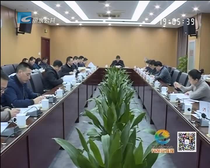 集聚区(开发区)召开党工委扩大会议