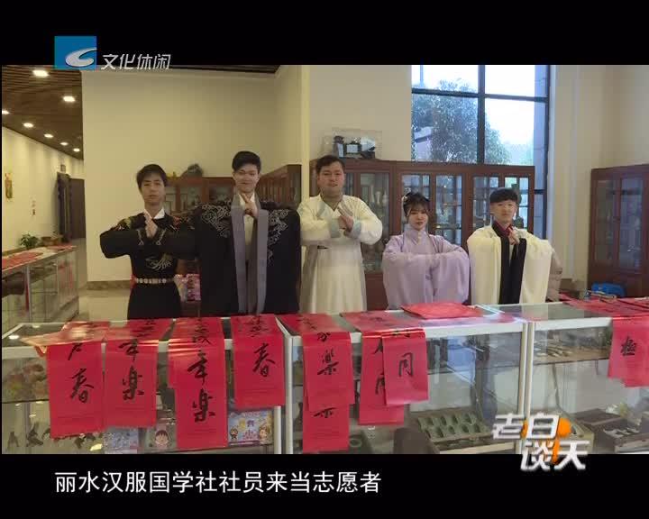 博物馆邀请书法名家写对联 弘扬中国传统文化