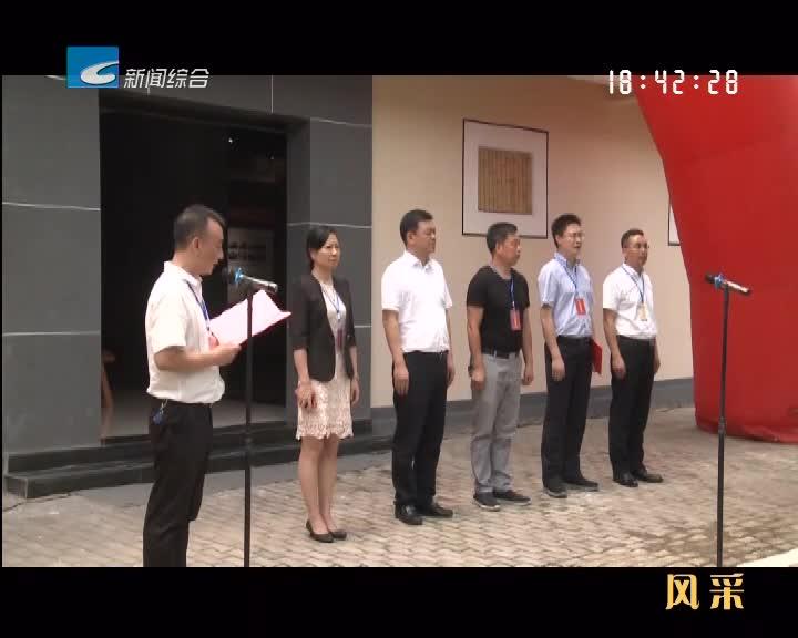 【风采】古有儒雅乡绅 今有现代乡贤
