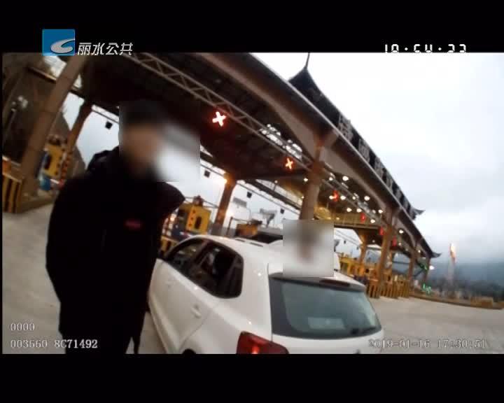 """临牌车飙出""""动车速度"""" 两司机驾照被吊销"""